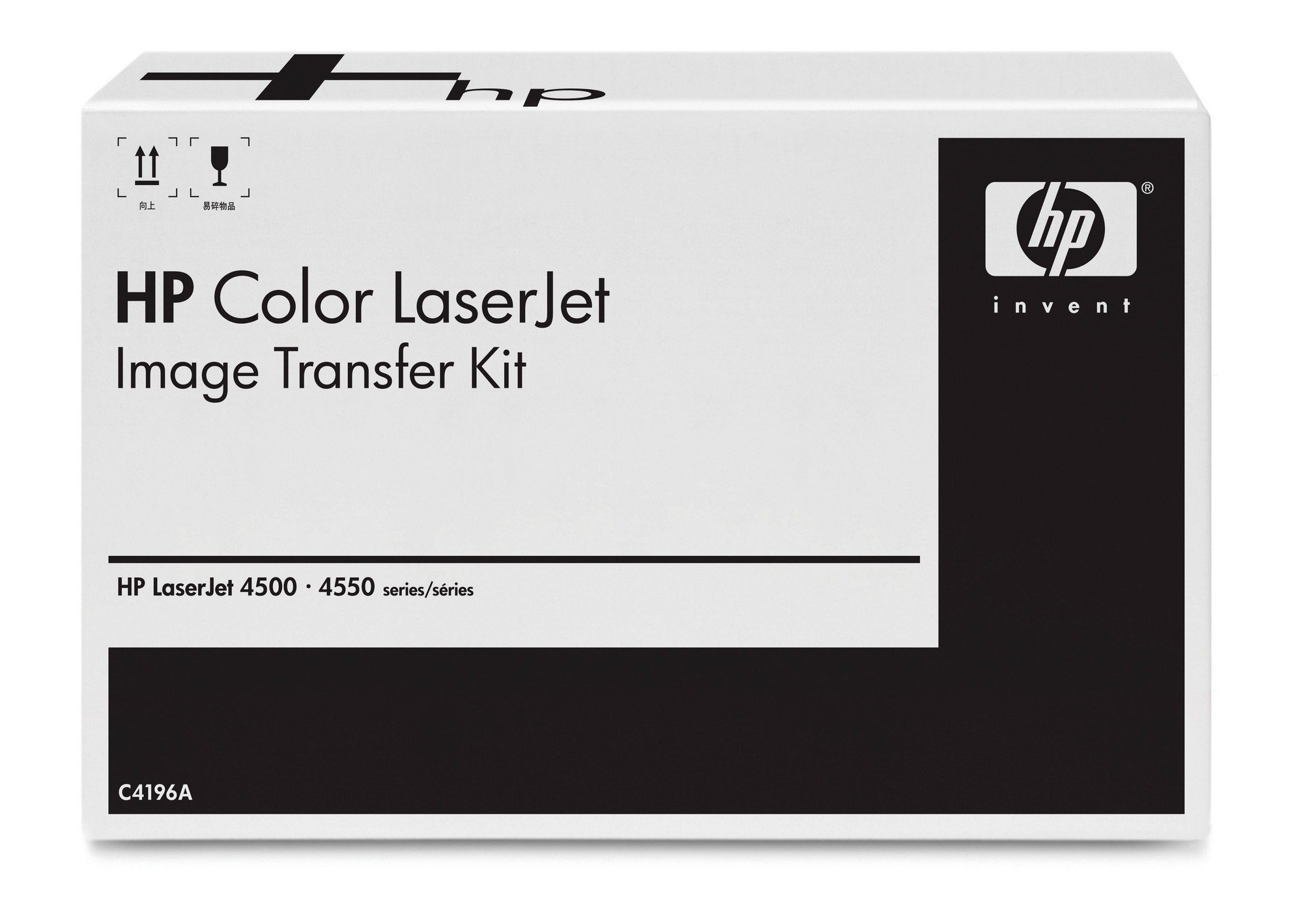 HP Hewlett Packard colour laserjet 5500 5550 5500n 5550n 5500dn 5550dn C9734B C9734A printer transfer kit